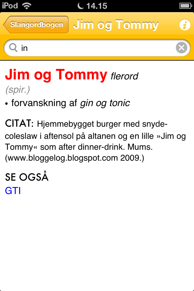 IMG_1214